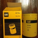 Caterpillar 1R-0714 Oil Filter, Full Flow Spin-on